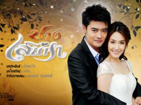 【泰剧OST】2012《魔幻爱情》(Tle&Min)OST下载