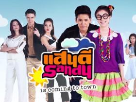 【泰剧下载】2015《Sandy the Series-美好》Kao&Tao(12集完结)