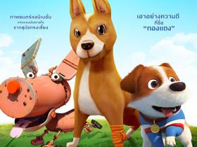 【泰国电影】2015《三只流浪狗》电影&OST下载