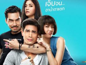 【泰国电影】2017《伤心先生》电影&OST下载