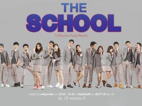 【泰剧在线】2015《这个学校遇到爱》Karn&Fifa(10集全)中字全集在线观看