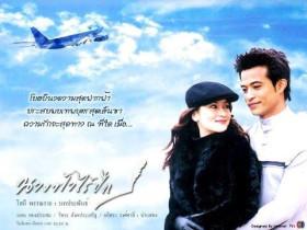 【泰剧下载】2004《折翼天使》Andy&Ann(12集完结)