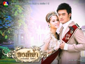 【泰剧下载】2010《天国凤凰》Tle&Kwan(18集完结)