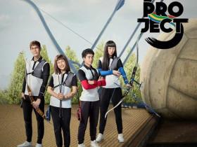 【泰剧下载】2017《Project S-一箭倾心/射箭篇》(8集完结)JJ&Frung 百度云
