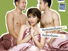 【泰国电影】2009《爱的着陆》(Nattapol&Athiwat)电影百度云下载