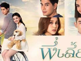 【泰剧下载】2016《爱之诺》(更新10集)Mungkorn&Geena 百度云