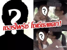 【泰国娱乐】Taew Natapohn 在剧中强吻 Mark Prin 的一幕让网友尖叫