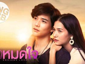 【泰剧下载】2019《全心全意的爱》(更新01集)Lee&Violette 百度云