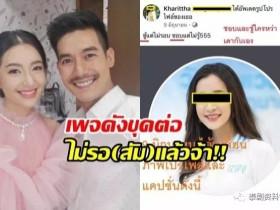 【泰国娱乐】网友挖掘 Chingching 暗恋 Weir Sukollawat 的证据