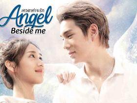 【泰剧下载】2020《天使在身边》(更新10集)JJ&Jane 百度云
