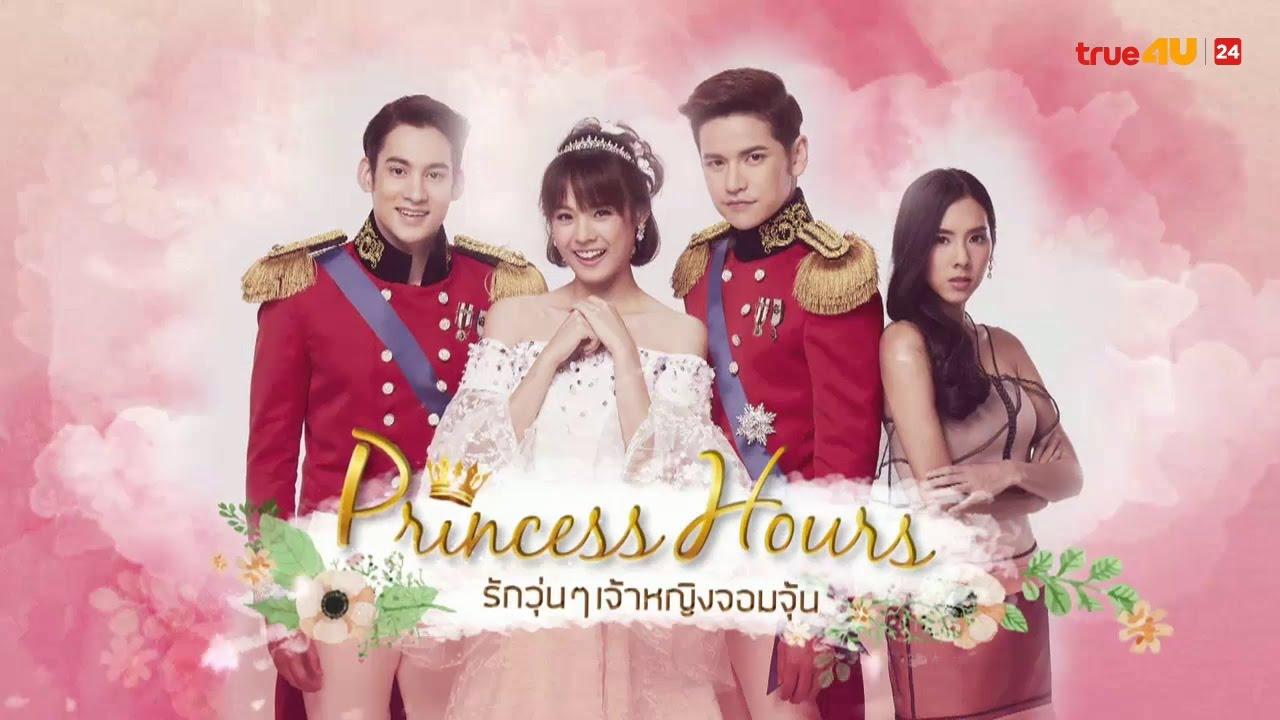 【泰语歌音译】Ann Thitima - 没有别的话 OST.《宫》