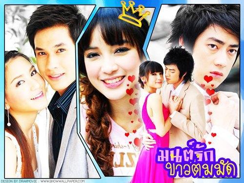 【泰剧下载】2009《爱情糯米粽》Film&Pat(13集完结)