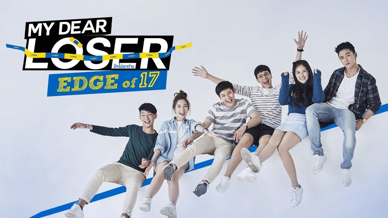 【泰剧OST】2017《My Dear Loser》OST下载