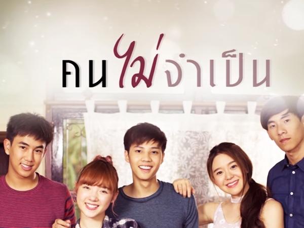 【泰剧下载】2016《Love Songs Love Series-爱的陌路》Thiti&Ploychompoo(4集完结)
