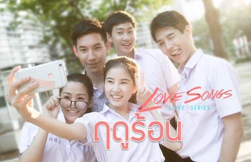 【泰剧下载】2016《Love Songs Love Series-夏天》Toy&Fon(6集完结)
