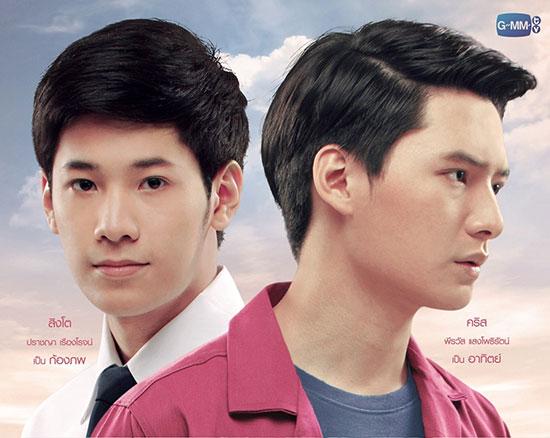 【泰剧下载】2016《一年生》Krist&Singto(15集完结)百度云