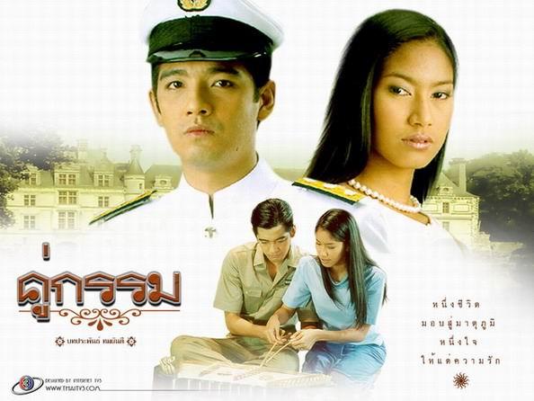 【泰剧下载】2004《萤爱》Num&Benz(12集完结)