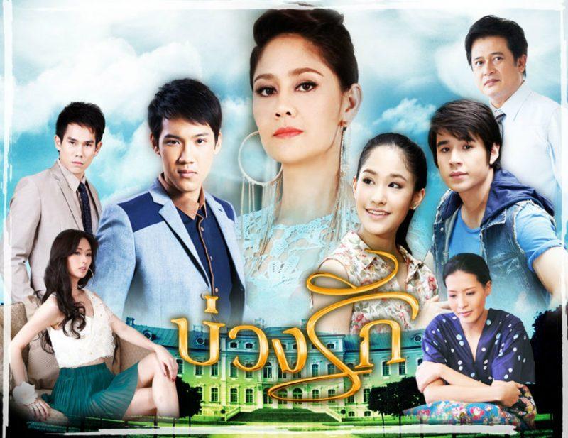 【泰剧下载】2012《爱的圈套》Kangsom&Panpan(22集完结)