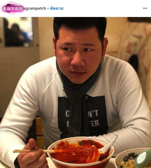 【泰娱新闻】Pinky祝福前夫找到新恋情
