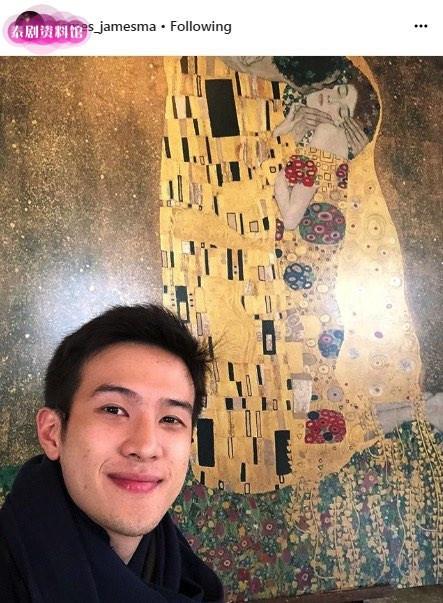 【泰娱新闻】James Ma 确认自己目前是单身状态