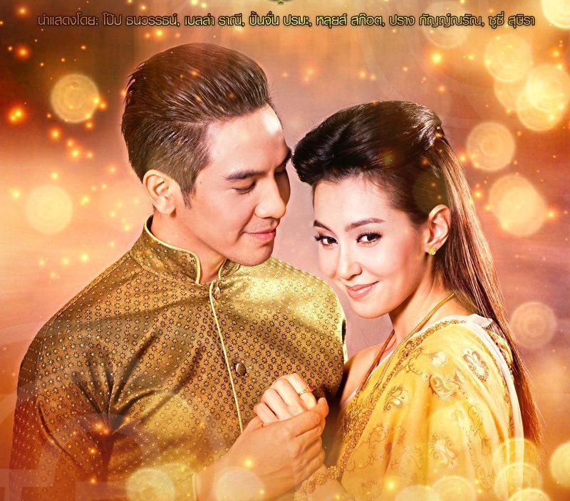 【泰娱新闻】泰国3台《天生一对》即将上档