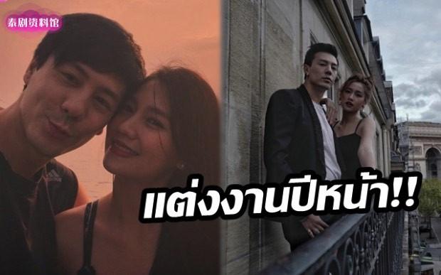 【泰娱新闻】Dome Pakorn 计划明年结婚