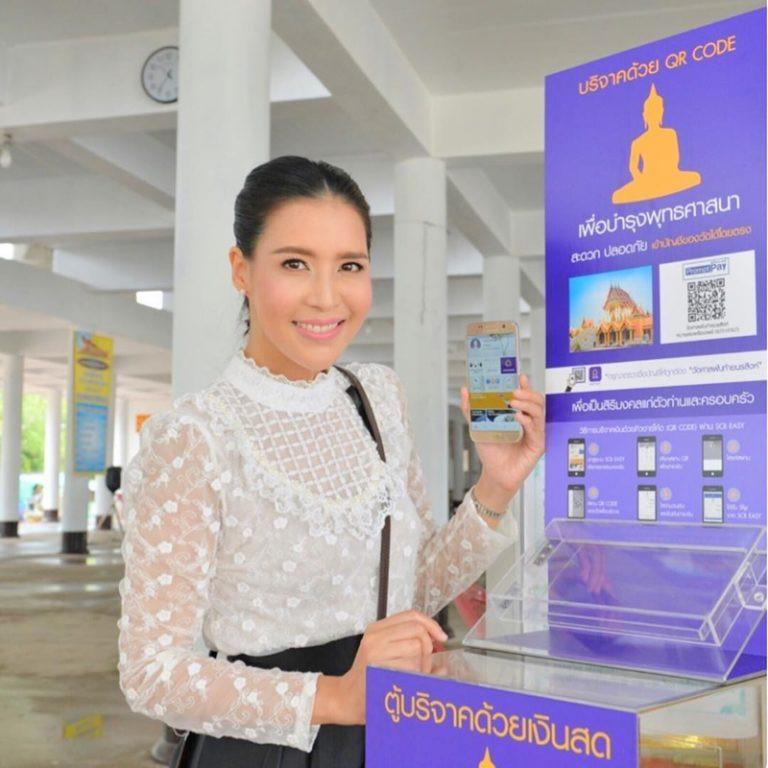 【泰娱新闻】从未有过爱人的5位泰国明星