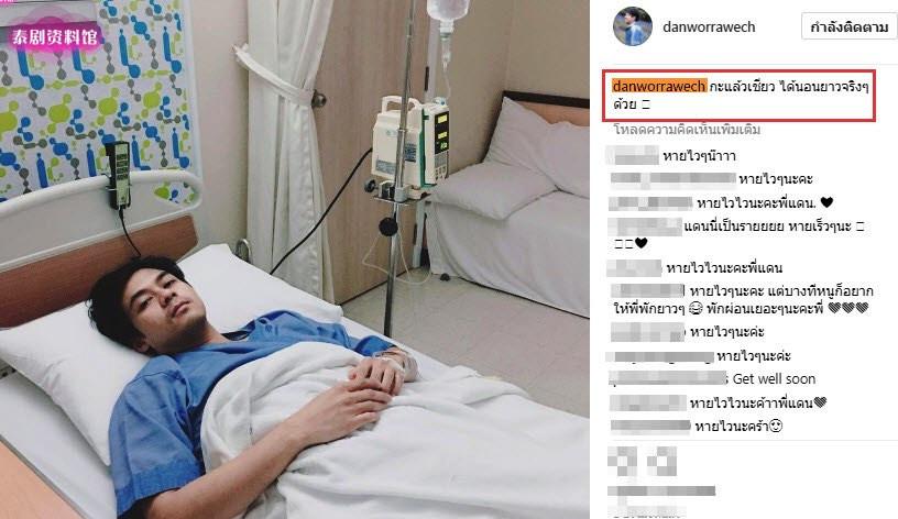 【泰娱新闻】5位在工作中晕倒的泰国明星