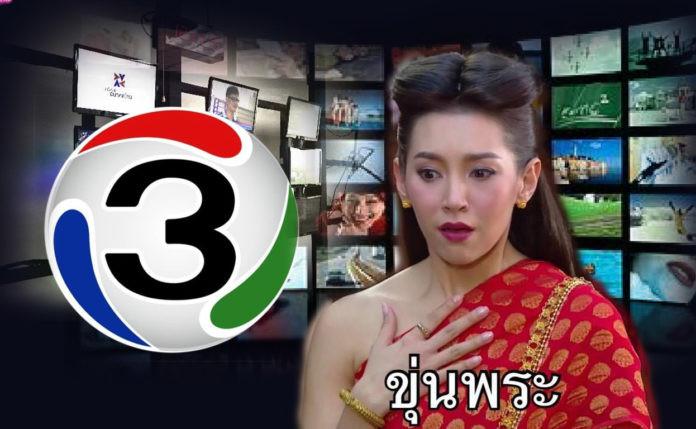 【泰娱新闻】泰国3台收益连连下降