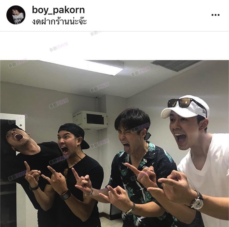 【泰娱新闻】粉丝让 Boy Pakorn 把 Nine Naphat 还给她们