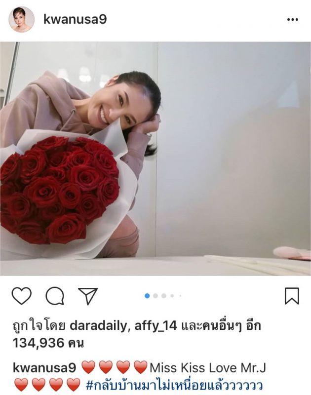 【泰娱新闻】Kwan Usamanee 说她的心现在是粉色的