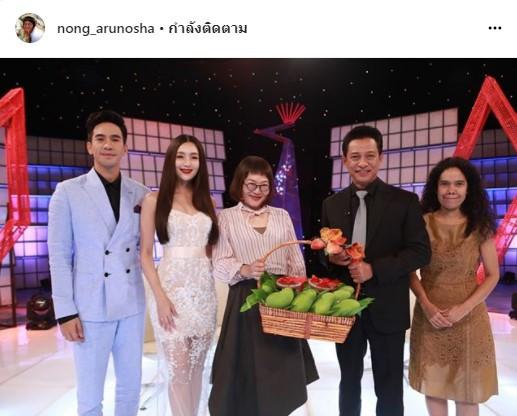 【泰娱新闻】制片人 Nong Arunosha 开始为《天生一对2》选角