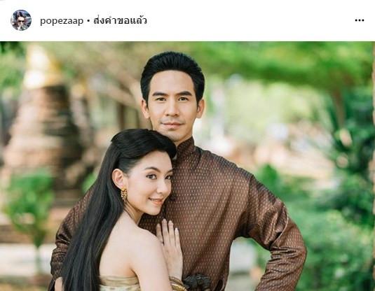 """【泰娱新闻】Pope Thanawat 得到一个 """"大城府Rapper"""" 的绰号"""