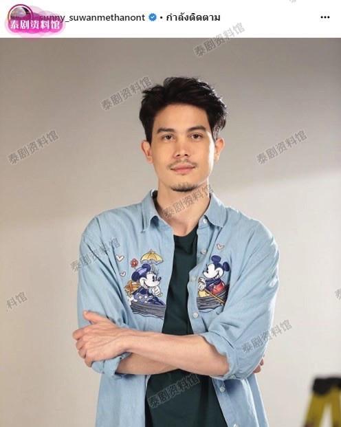 【泰娱新闻】泰国粉丝们把这3位男星叫作叔叔