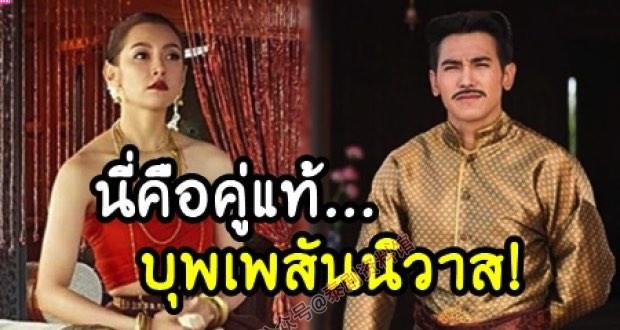 【泰娱新闻】泰国网友戏称这两人才是天生一对