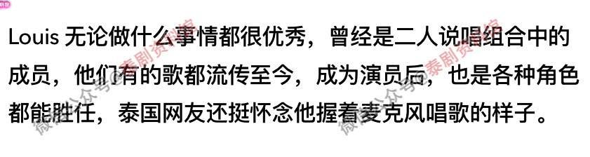 【泰娱新闻】《天生一对》的演员中有5位曾经当过歌手