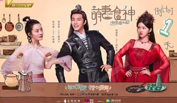 【泰娱新闻】徐志贤 第一次在龙的故乡出演男主角,3小时点击量过亿,惊呆泰媒