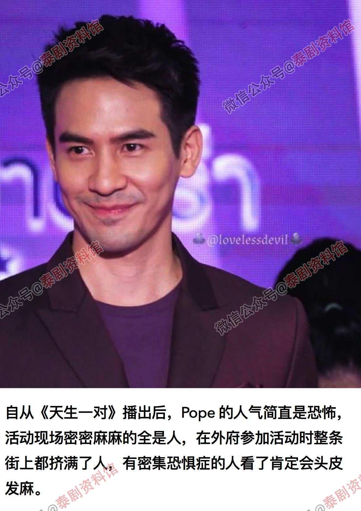 【泰娱新闻】商演活动现场人山人海的5位泰国明星
