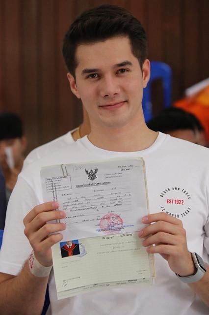 【泰娱新闻】Mik Thongraya 申请加入泰国空军