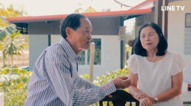 【泰娱新闻】Por Thrisadee 父母上访谈节目讲述儿子生前的故事