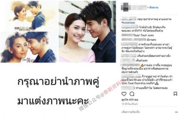 【泰国娱乐】Pope Thanawat 接受采访回应PM粉与PB粉起摩擦一事