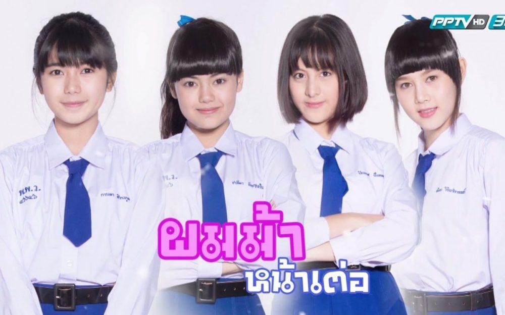 【泰剧下载】2016《橘里橘气女子高中》(80集完结)Ploy&Chaleeda 百度云