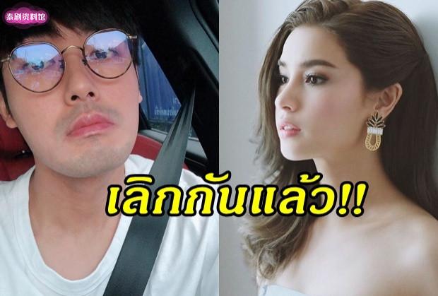 【泰国娱乐】Vill Wannarot 已与 Nong Thana 分手