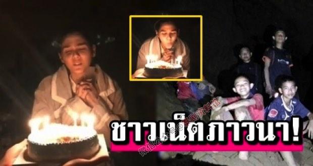 【泰国娱乐】Chompoo Araya 生日朋友送上惊喜,猝不及防没穿内衣