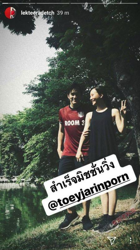 【泰国娱乐】ALek Teeradetch 和 Toey Jarinporn 公布第二张合影