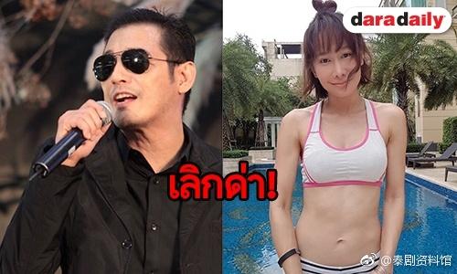 【泰国娱乐】Tik BigBrother 公开与 Num 的恋情后被网友恶评