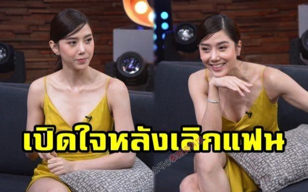 【泰娱新闻】Ice Apitsada 上访谈节目谈论分手的事