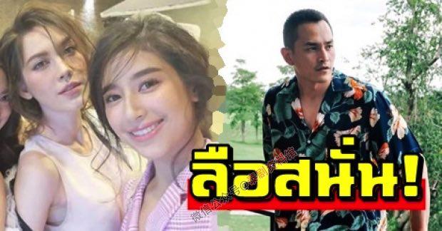 【泰国娱乐】Matt Peranee 否认 MintC 为她和宋干牵红线的传闻