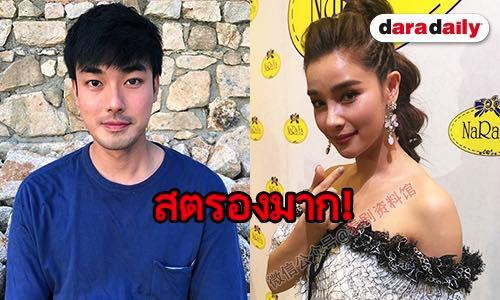 【泰国娱乐】Vill Wannarot 谈及分手,并不可惜3年时光