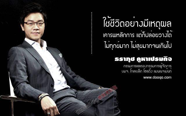 【泰国娱乐】扒一扒 Mew Nittha 的新交谈对象 Hi-so Cent
